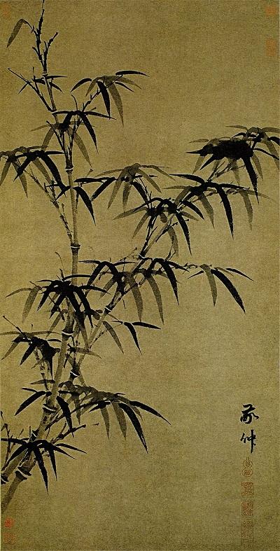 """Twin Bamboo"" by Master Ke Jiusi (Public Domain)"